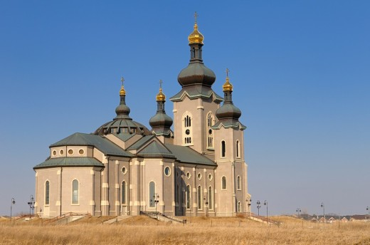 Cathedral of the Transfiguration Slovak Byzantine Rite Roman Catholic church Markham Canada : Stock Photo