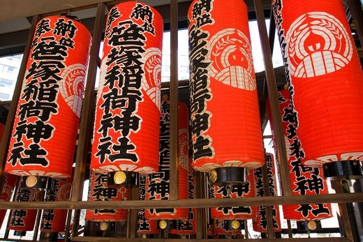 Rows of red paper lanterns with Japanese characters : Stock Photo