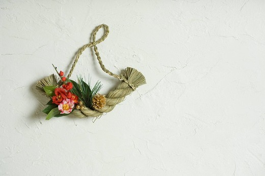 Stock Photo: 1436R-324371 Japanese New Years decoration