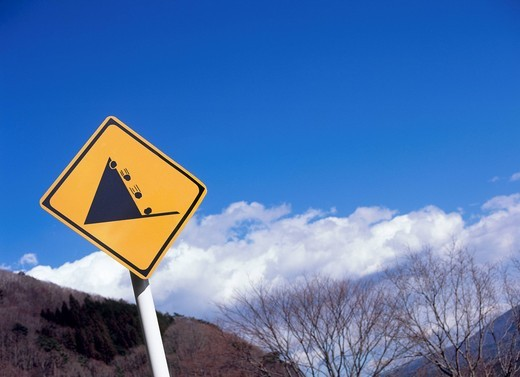 Road sign : Stock Photo