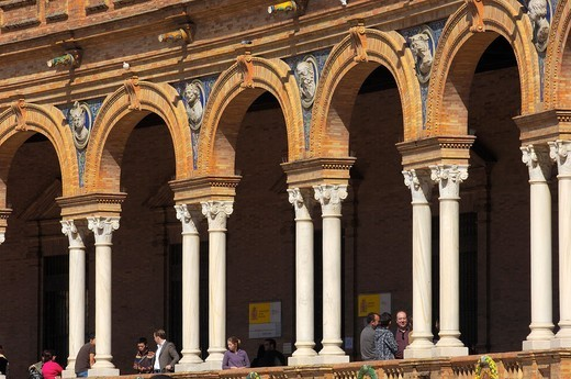 Stock Photo: 1436R-362563 Plaza de España in Maria Luisa Park, Seville, Andalusia, Spain