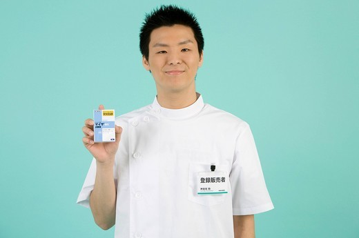 Registered Vendor of Drugstore Showing a Box of Medicine : Stock Photo