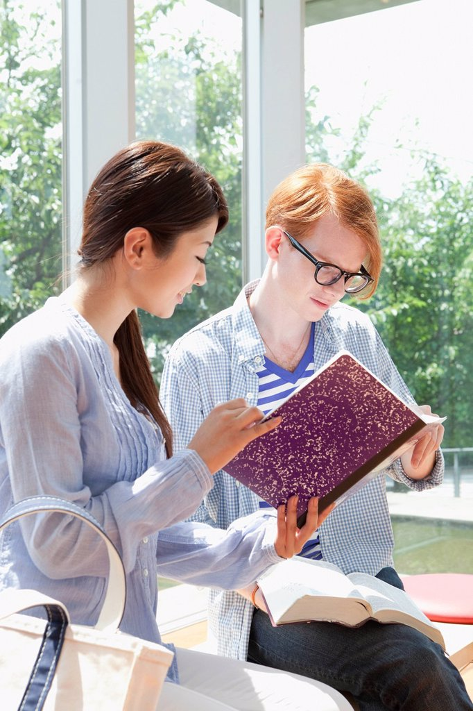 University students studying at campus : Stock Photo