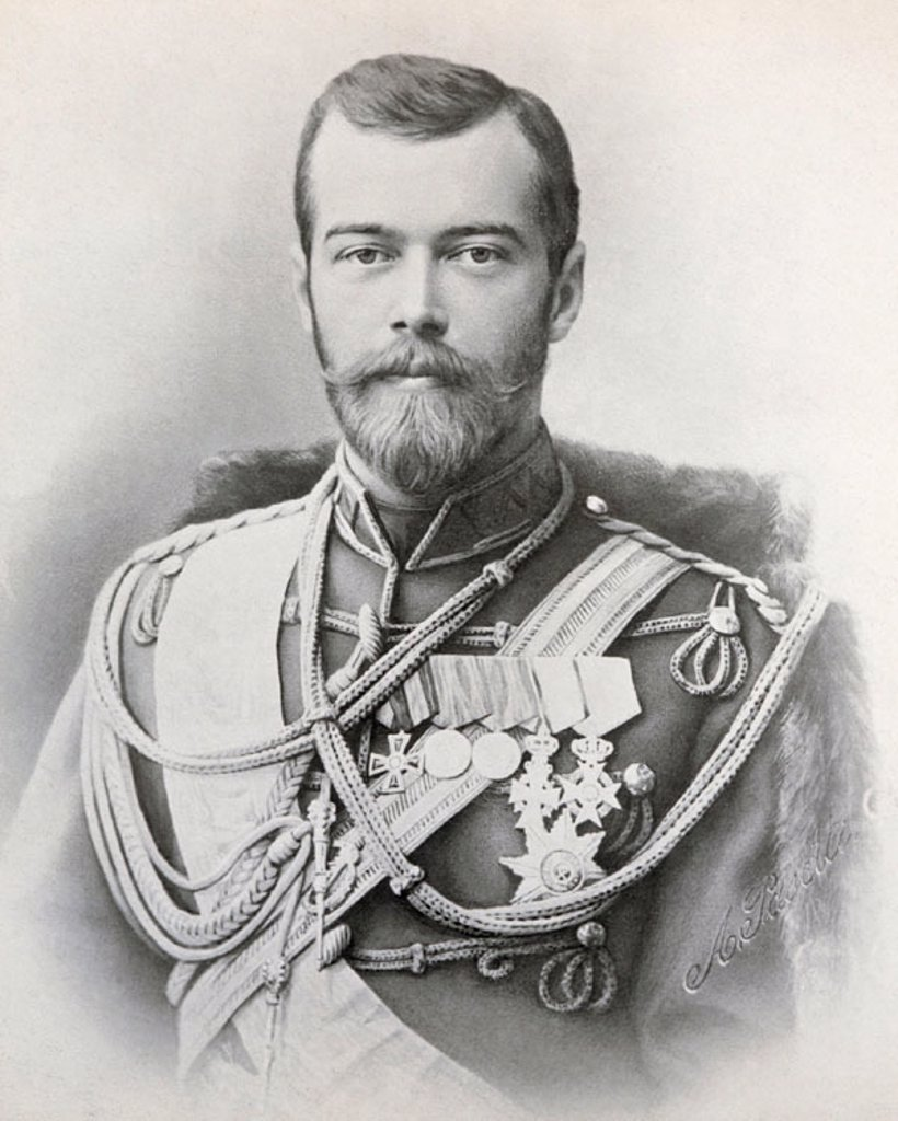 Stock Photo: 1436R-87031 Czar Nicholas II of Russia