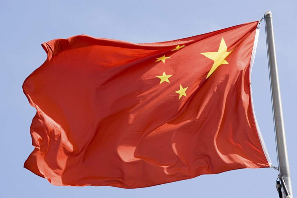 Stock Photo: 1439R-1051322 Chinese flag