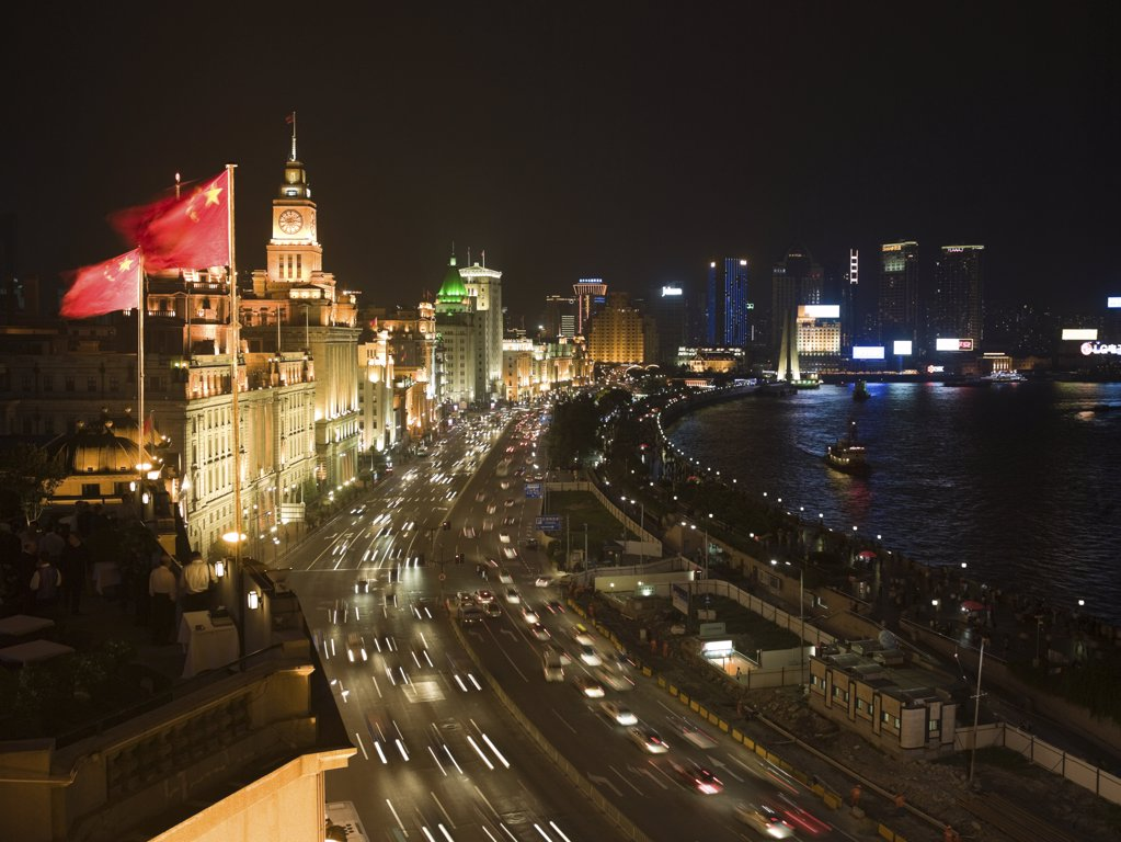Shanghai at night : Stock Photo