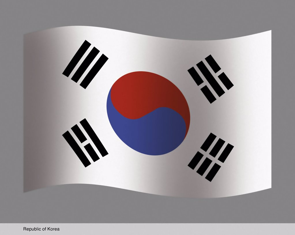 Republic of Korea : Stock Photo
