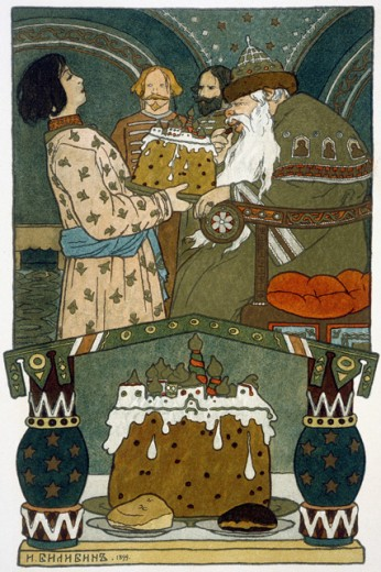 The Frog Princess 1899 Ivan Bilibin (1876-1942 Russian) Color lithograph Collection of Archiv for Kunst & Geschichte, Berlin, Germany : Stock Photo