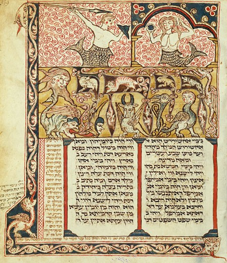 Stock Photo: 1443-1488 Introductory page to Esther, Jewish illumination, Germany, 18th Century, Artist Unknown, Staatsbibliothek, Hamburg, Germany