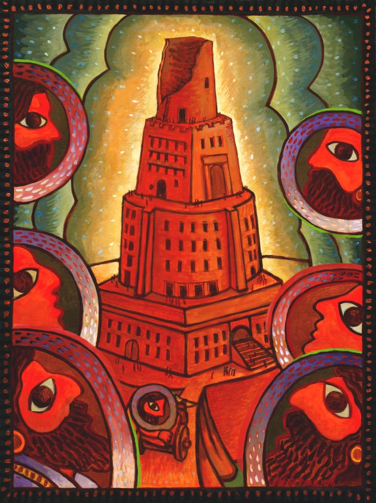 The Tower of Babel, John Newcomb (21st C. American), Acrylic, 1996  : Stock Photo