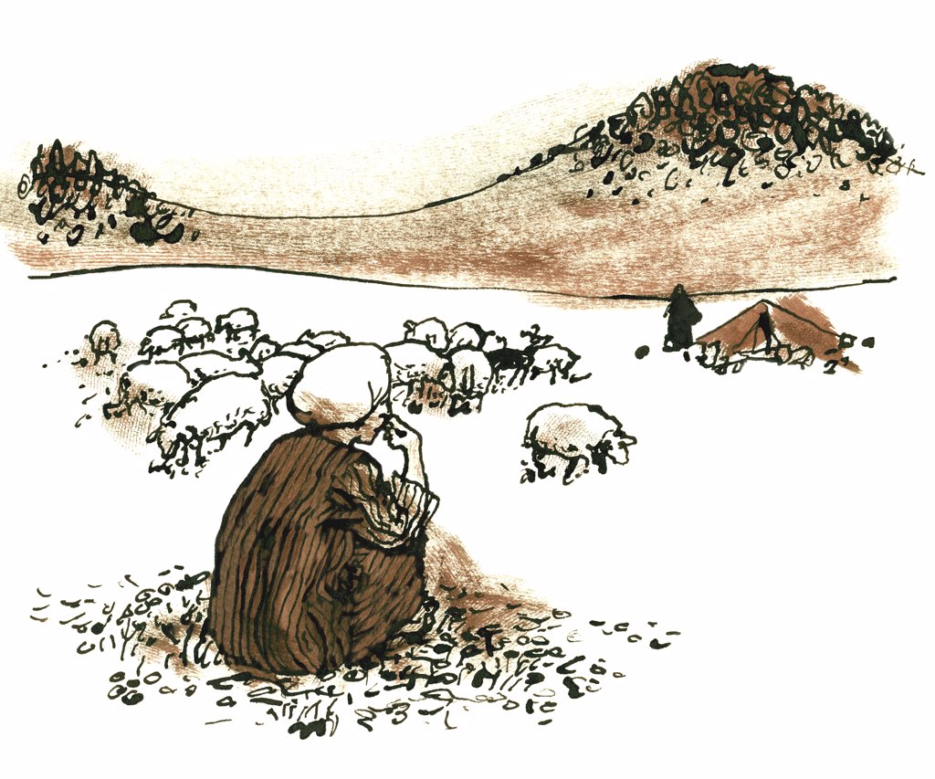 Stock Photo: 1474-344 Berber Shepherd, Morocco  John Newcomb, Ink drawing, 2002