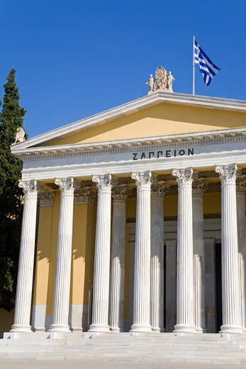Facade of a palace, Zappeion, National Garden, Athens, Greece : Stock Photo