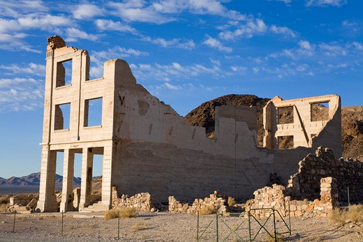 Stock Photo: 1486-15394 Cook Bank in the Rhyolite ghost town, Beatty, Nevada, USA, North America