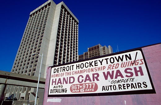 Advertisement board in front of buildings, McNamara Federal Building, Detroit, Michigan, USA : Stock Photo