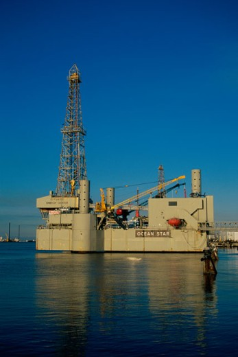 Stock Photo: 1486-4560 Offshore Energy Center Museum
