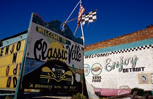 Facade of a cafe and a car wash, ClassicVille Car Wash and Cafe, Detroit, Michigan, USA : Stock Photo