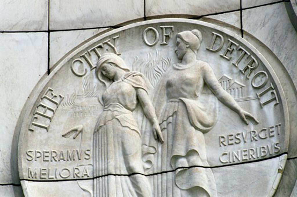 Stock Photo: 1486-472 Municipal Center Detroit Michigan USA