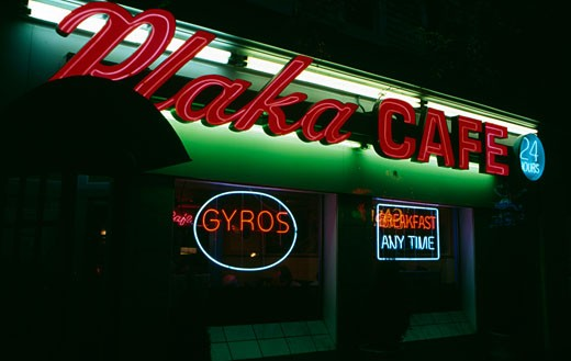 Neon sign of a restaurant, Plaka Cafe, Greektown, Detroit, Michigan, USA : Stock Photo