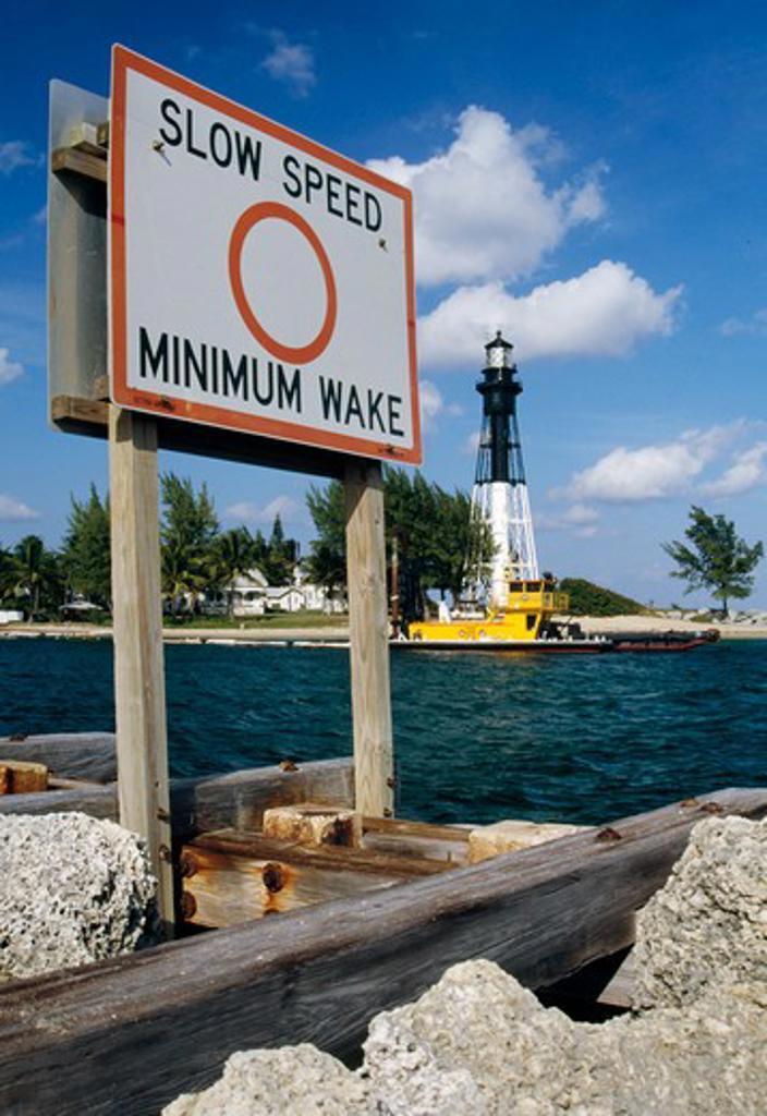 USA, Florida, Pompano Beach, Hillsboro Inlet Lighthouse : Stock Photo