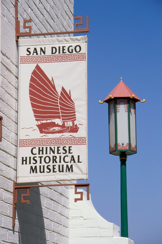 Stock Photo: 1486-9217 Chinese Historical Museum, San Diego, California, USA