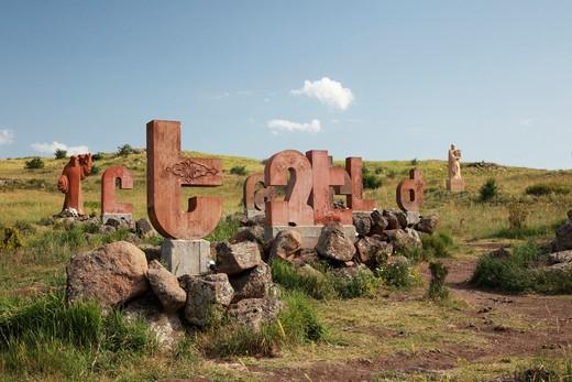 Armenian alphabets sculptures in a park, Ashtarak, Armenia : Stock Photo