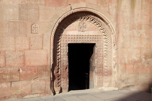 Stock Photo: 1488-1244 Armenia, Khor Vinap Monastery