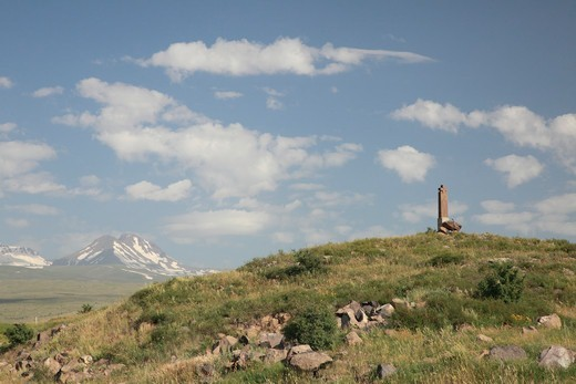 Stock Photo: 1488-1306 Armenia, Mt Aragats and Alphabet Park
