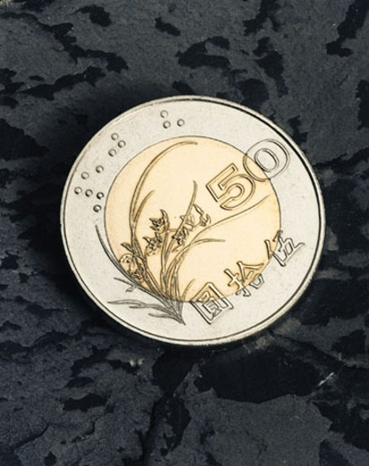 Taiwanese Fifty Chiao Coin : Stock Photo