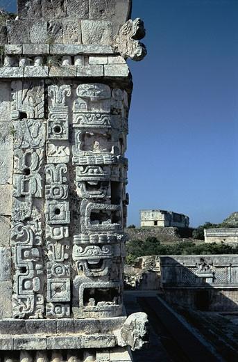 Mayan Ruin : Stock Photo