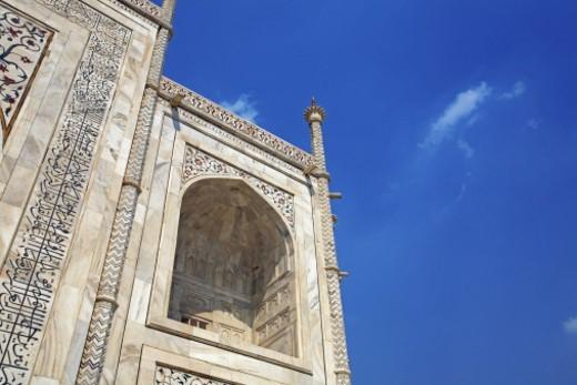 Verses of Quran on the walls of Taj Mahal, Agra : Stock Photo