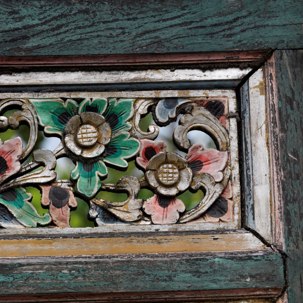 Stock Photo: 1525R-195239 Placencia, Gate