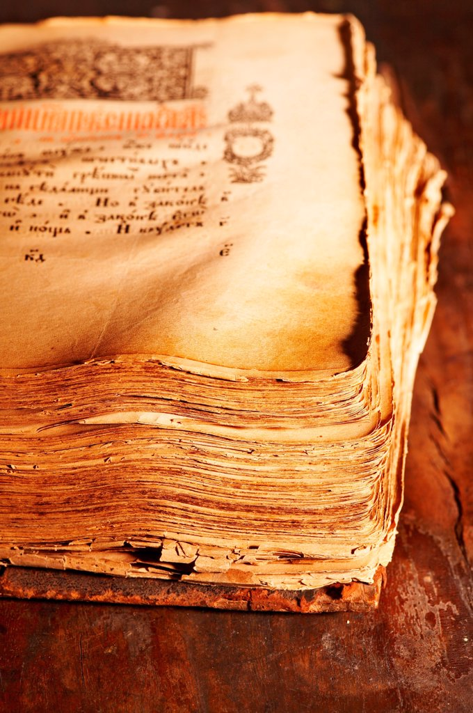 Stock Photo: 1525R-205347 Ancient book, shallow depth of field
