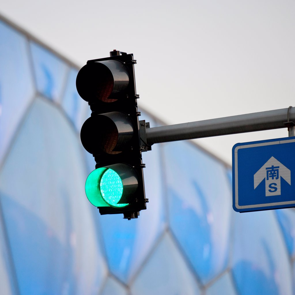 Low angle view of traffic light near Beijing National Aquatics Center, Olympic Green, Beijing, China : Stock Photo