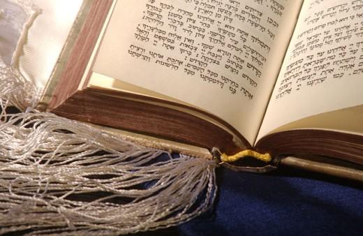 Stock Photo: 1525R-36243 Judaica Symbols - Sidur