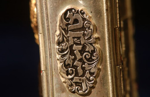 Stock Photo: 1525R-36359 Judaica Symbols - Sidur