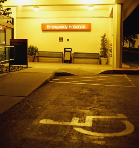Emergency Room Entrance : Stock Photo