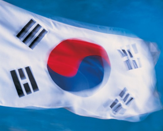 Closeup of flag of South Korea : Stock Photo