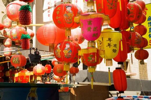 Paper lanterns hanging outside Hong Kong shop : Stock Photo