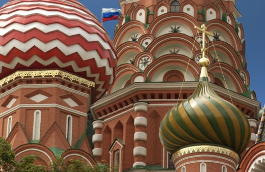 Red Square, Russian Federation : Stock Photo