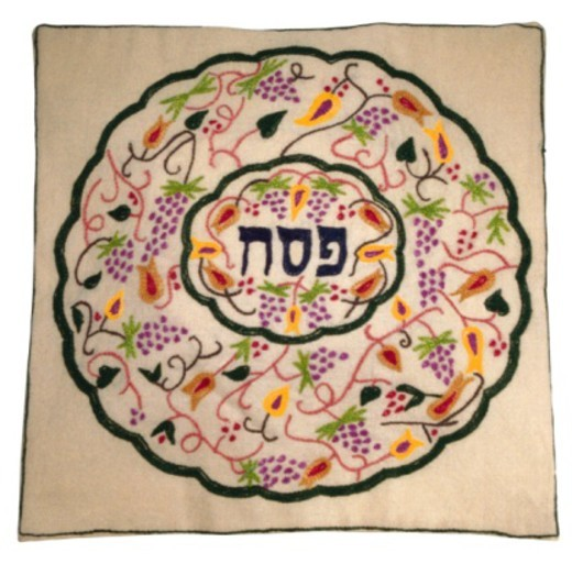 Embroidered cloth with Hebrew text : Stock Photo