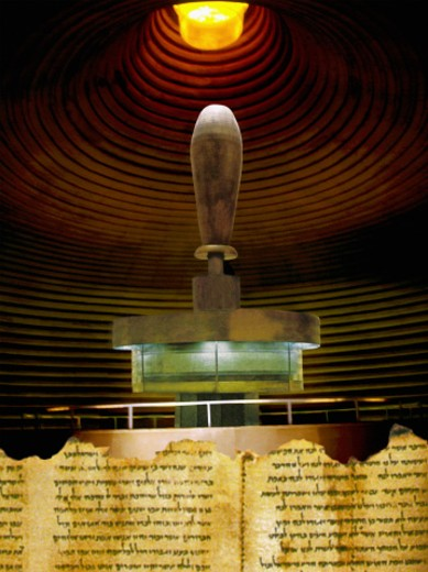 Stock Photo: 1555R-5064 Dead Sea scrolls