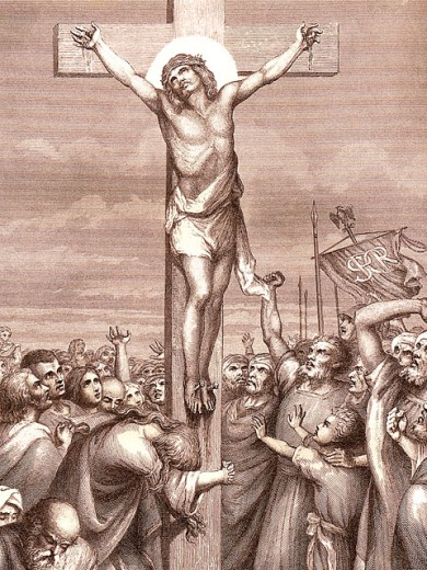 Crucifixion of Jesus Christ : Stock Photo
