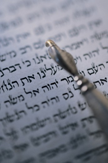 Script of the Torah with yad : Stock Photo