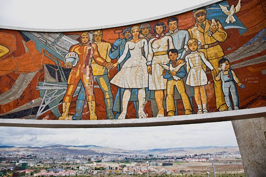Stock Photo: 1565-196 Close-up of a mural with a cityscape in the background, Zaisan Memorial, Ulan Bator, Mongolia