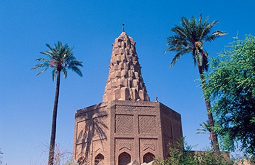 Tomb of Sitt Zumurrud in Baghdad. Iraq : Stock Photo