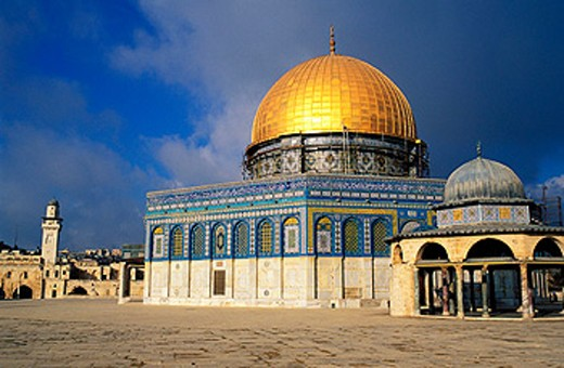 Dome of the Rock. Jerusalem. Israel : Stock Photo