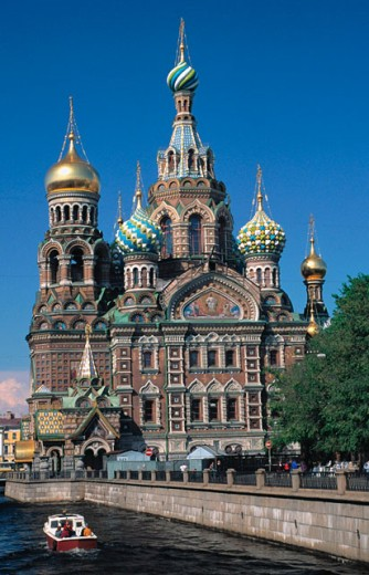 Church of the Bleeding Savior. St. Petersburg. Russia : Stock Photo