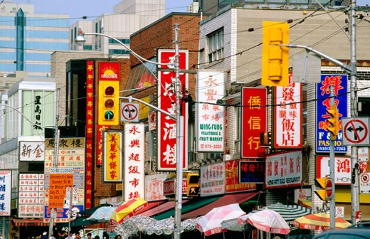 Chinatown in Toronto. Ontario. Canada : Stock Photo