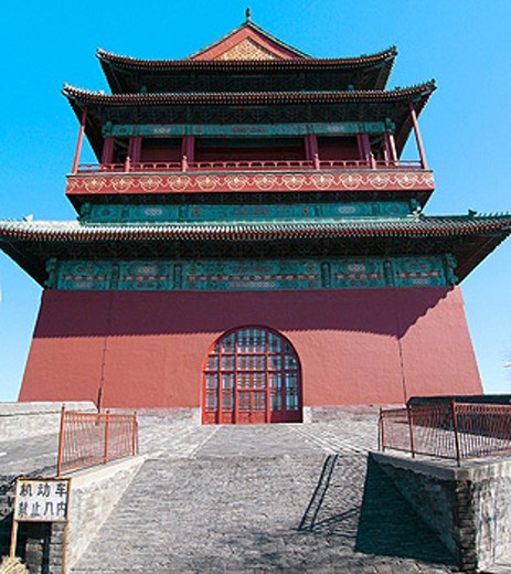 Drum tower. Beijing, China : Stock Photo