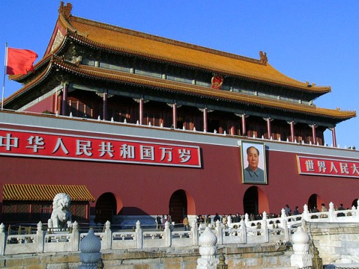Main Entrance to The Forbidden City. Tiananmen Square. Beijing. China : Stock Photo